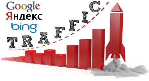 Продвижение сайта по трафику в поисковых системах