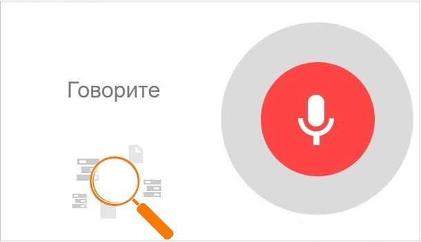 Як налаштувати голосовий пошук